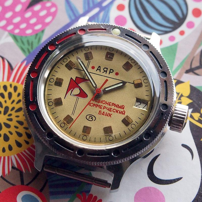 """Pour qui ou pour quoi cette inscription A""""R""""P ? Vostok15"""