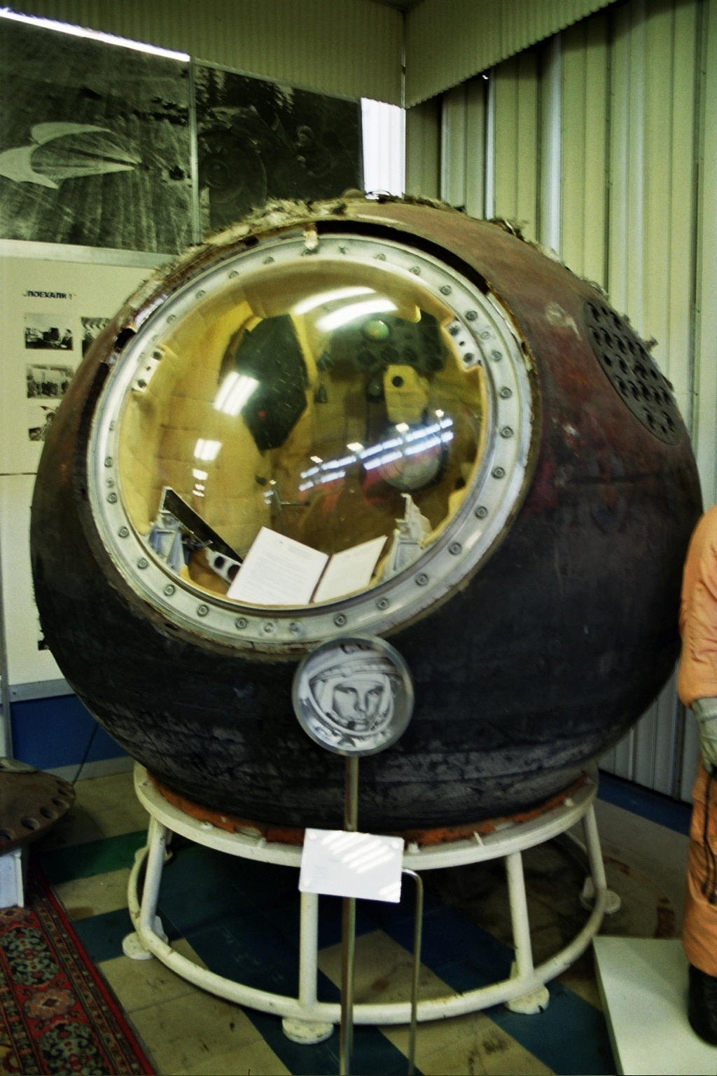 vostok - L'horloge du Vostok Vostok17