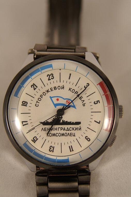 Les Raketa 24 heures soviétiques (2e partie: Les 2623.H spéciales) Ya1a10