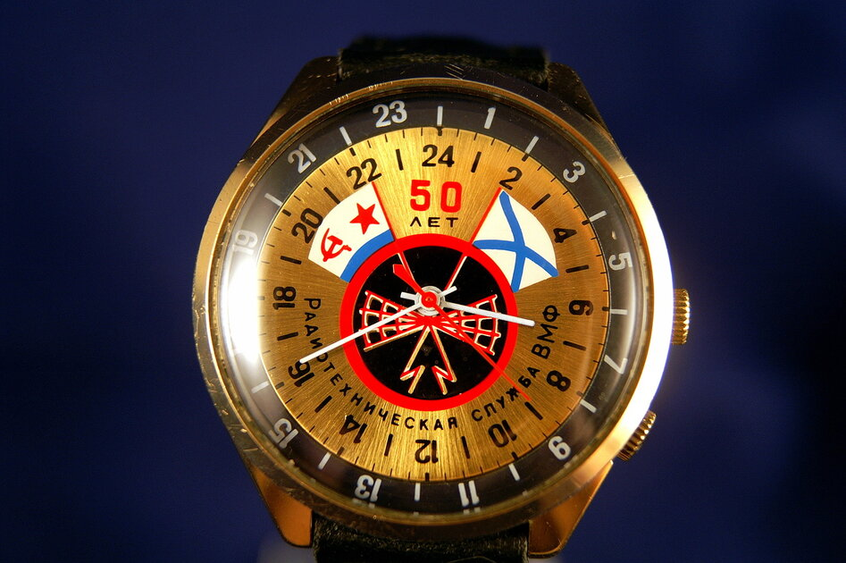 Les Raketa 24 heures soviétiques (2e partie: Les 2623.H spéciales) Ya210