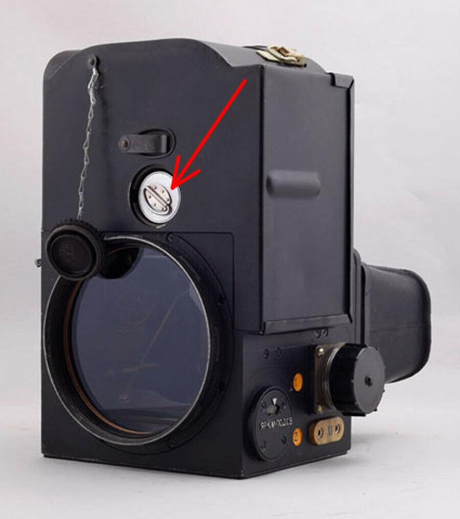 Timer pour caméra-mitrailleuse Z310