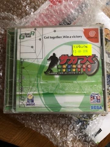 [VDS] Vente et Echange de Segaouf WiiU PS4 DS Xbox360 71712810