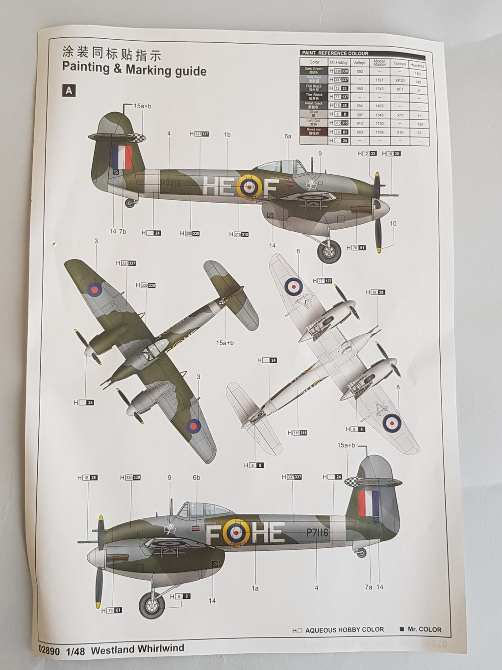 Westland Whirlwind (Trumpeter 1/48, et un peu d'Eduard)... - Page 2 Whirlw15