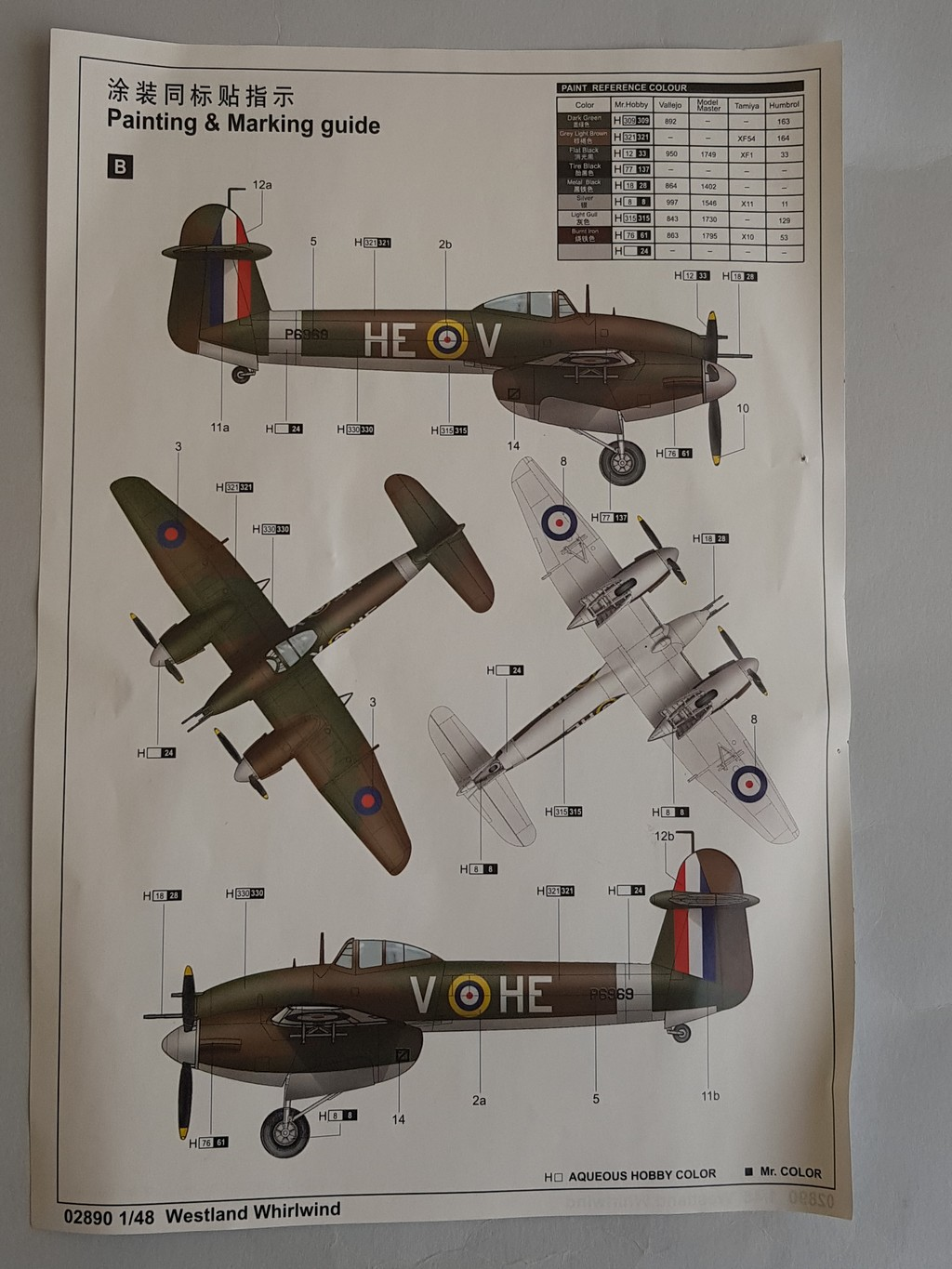Westland Whirlwind (Trumpeter 1/48, et un peu d'Eduard)... - Page 2 Whirlw16