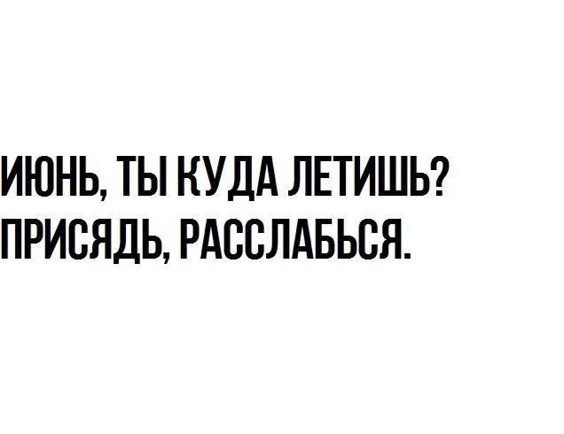 Поюморим? Смех продлевает жизнь) - Страница 16 B765e910
