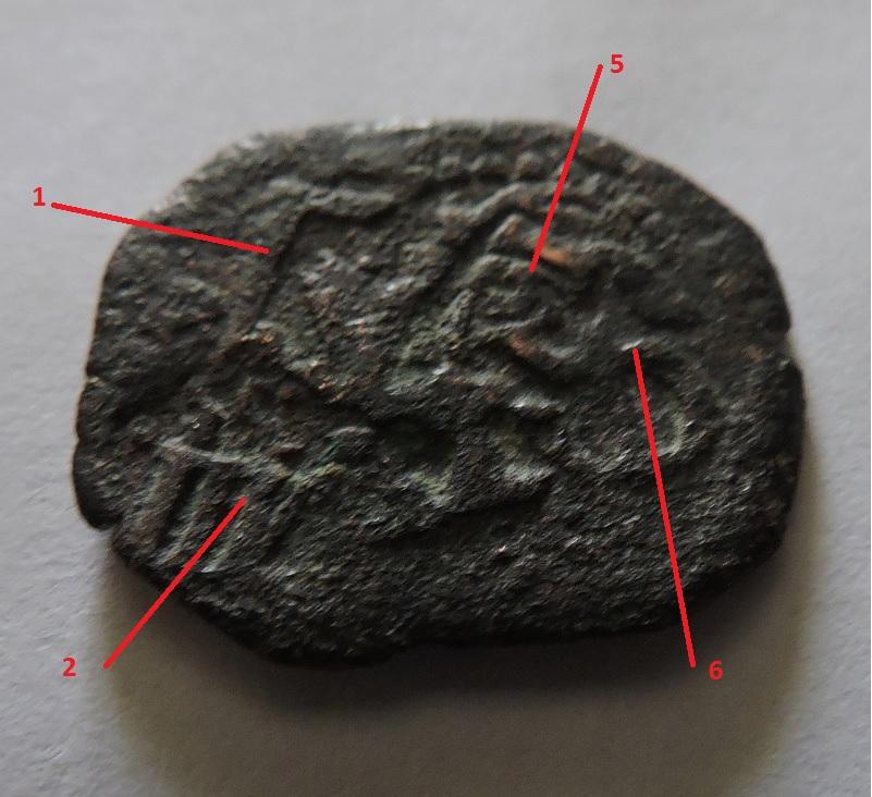 8 maravedis  Felipe III ó felipe IV con resellos  Sin_tz18