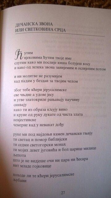 Darinka Jevrić 07552f11