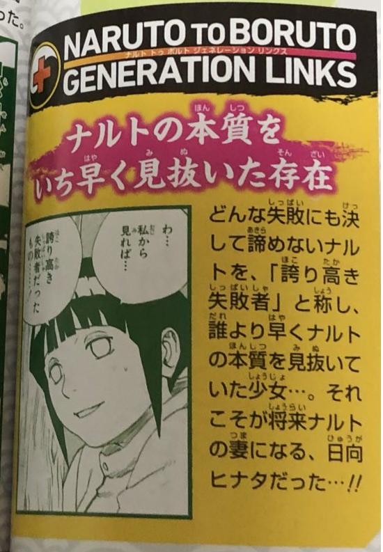 Fan Book - Princesa Byakugan [parte 3] - Página 12 67673410