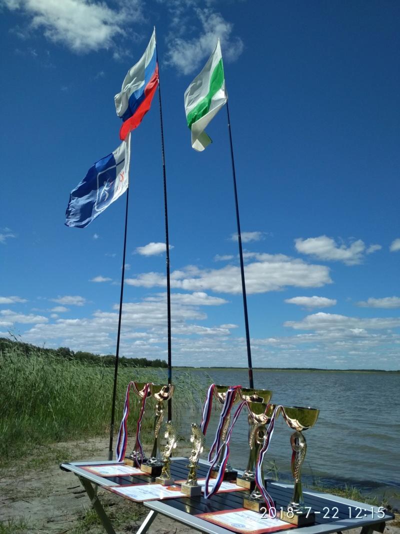 Чемпионат Курганской области по ловле Карпа 19-22.07.2018г. Img_2023