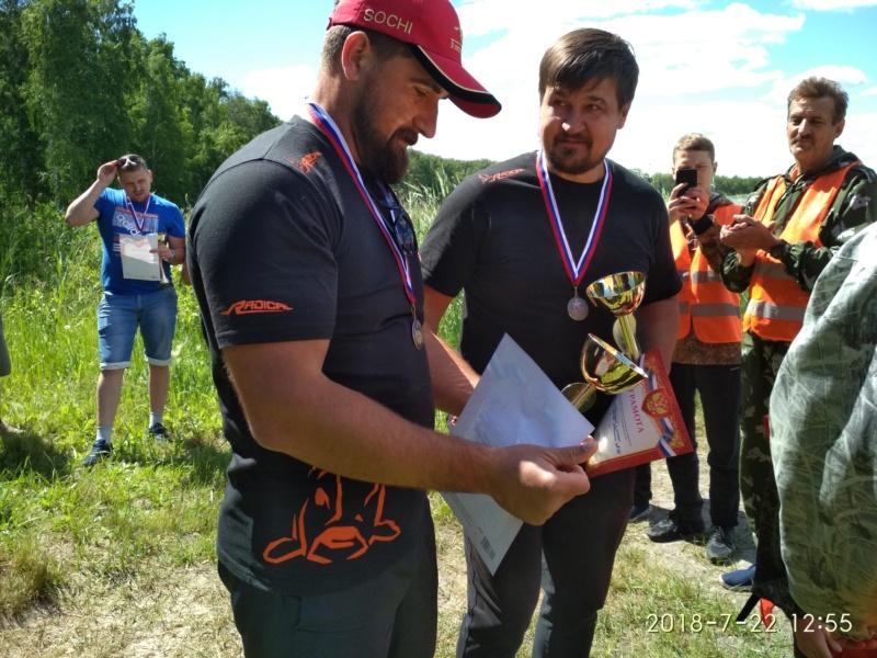Чемпионат Курганской области по ловле Карпа 19-22.07.2018г. Img_2028