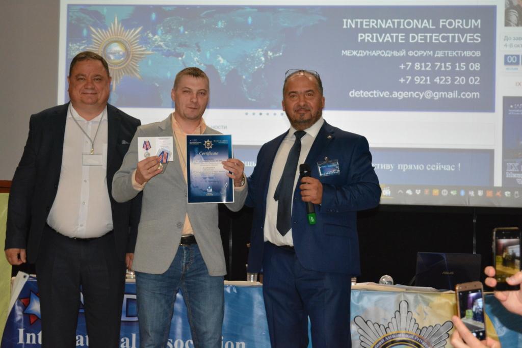 9 Конференция Международного объединения детективов Кабардинка. Dsc_0010