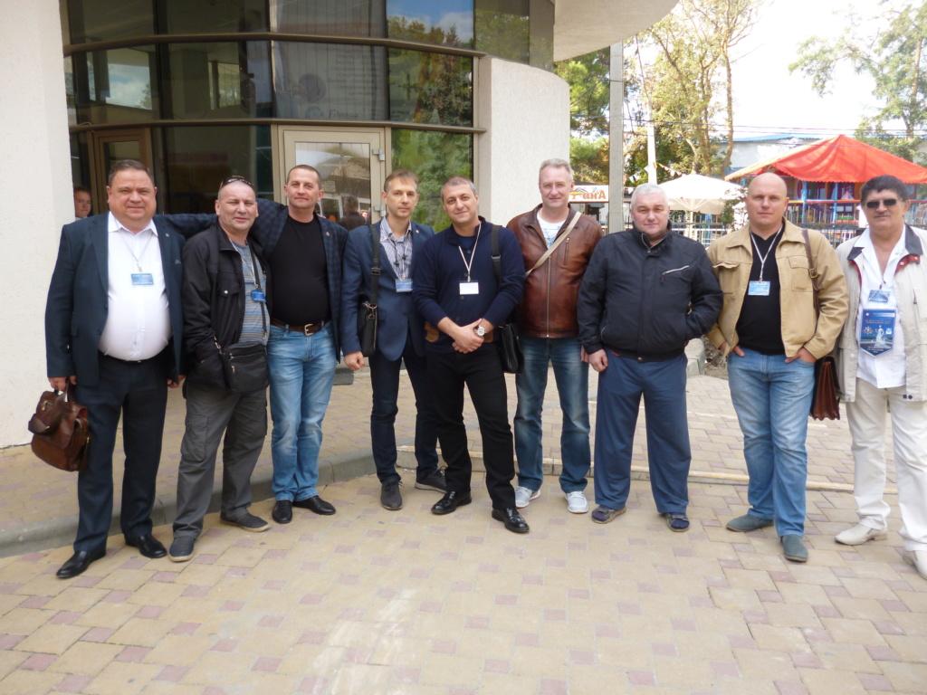 9 Конференция Международного объединения детективов Кабардинка. P1150210