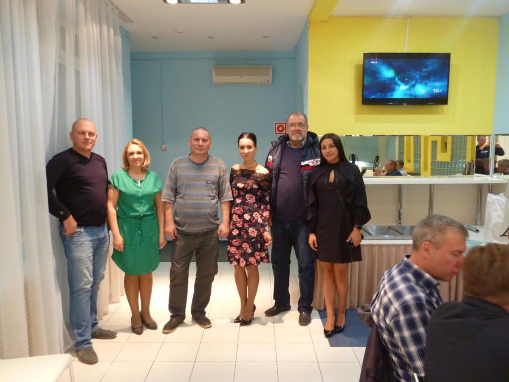 9 Конференция Международного объединения детективов Кабардинка. P1150211