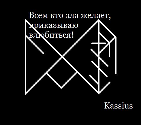 Приказ влюбиться  A_uaua10