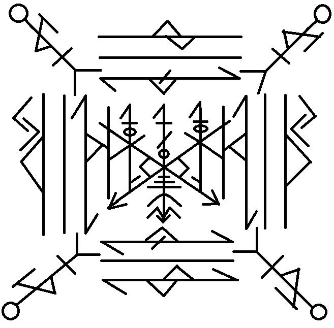 ПАРАЛИЧ - ГЛУШИЛКА E12