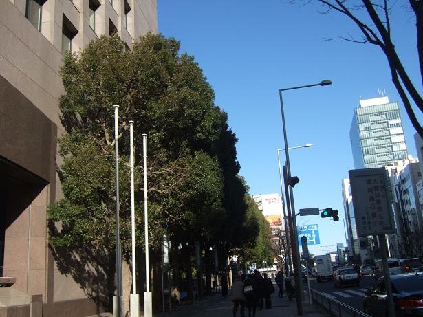 Japon Dscf1026