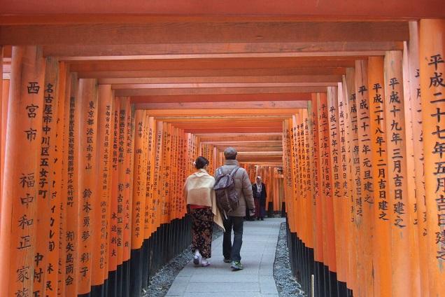 Japon - Page 2 Dscf1829
