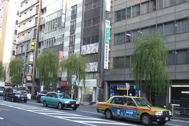 Japon Dscf1912
