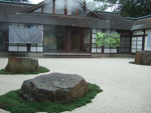 (44) Jardin japonais de l'île de Versailles - Nantes  Dscf7444