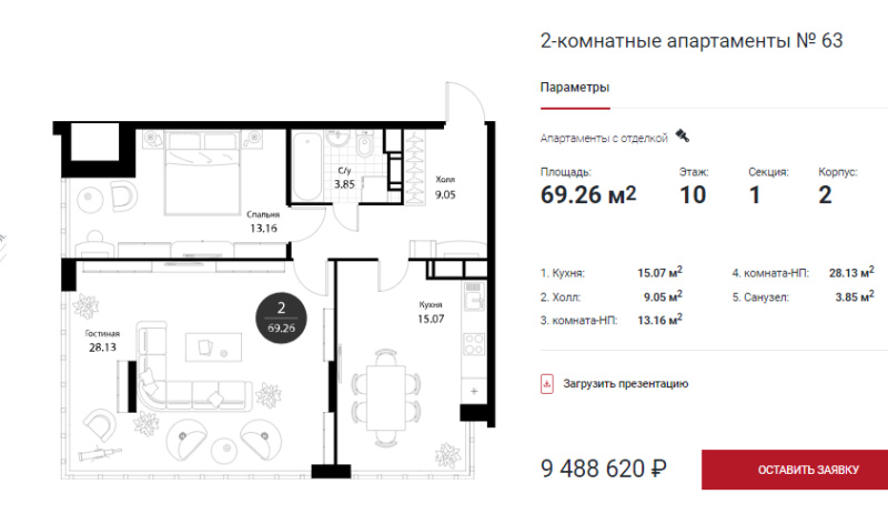 "Планировки квартир в ЖК ""Нормандия"" - Страница 13 111"