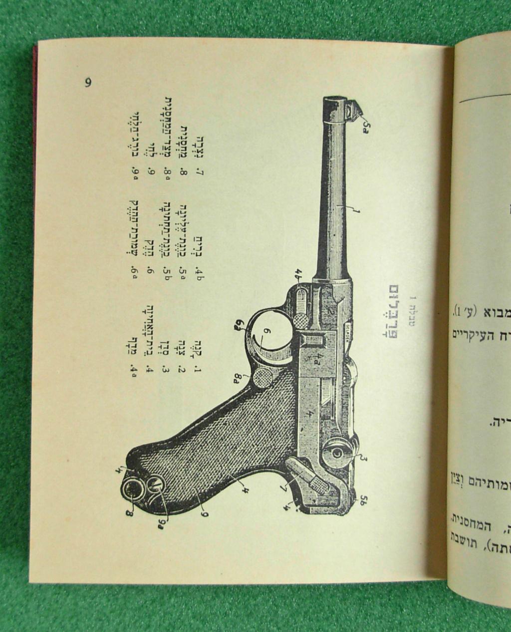 Livrets et manuels du Luger P08 et Parabellum - Page 2 Dscn5226