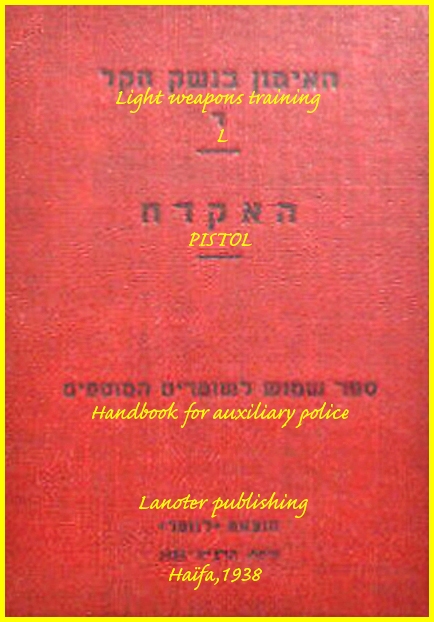 Livrets et manuels du Luger P08 et Parabellum - Page 2 Livret34