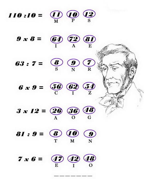 [SPECIAL GAME] Missione: Letteratura matematica e parole incatenate! Gioco_29