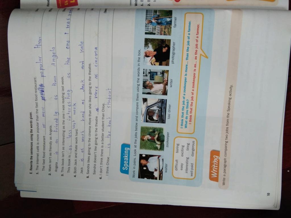 Top grammar (Jatsada Phanbumrung No.4) 110