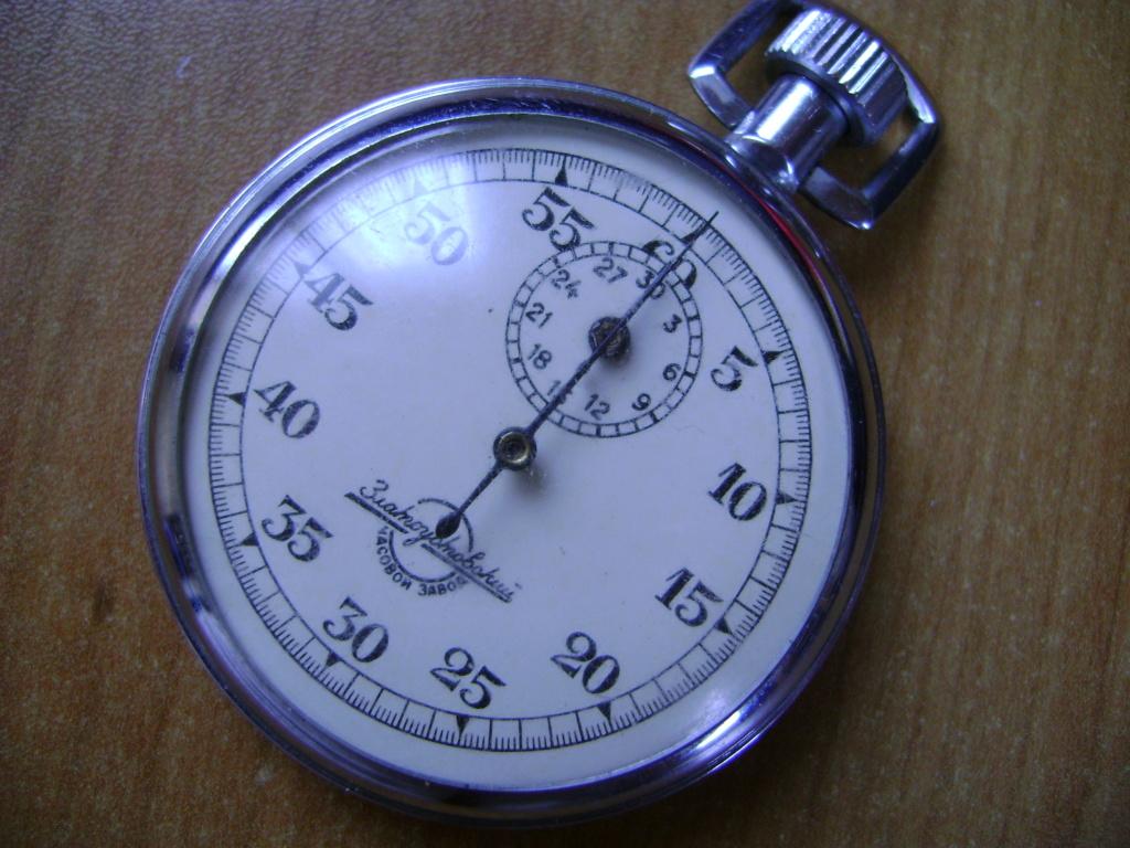 Identification de la marque d'un chrono Russe Dsc00010