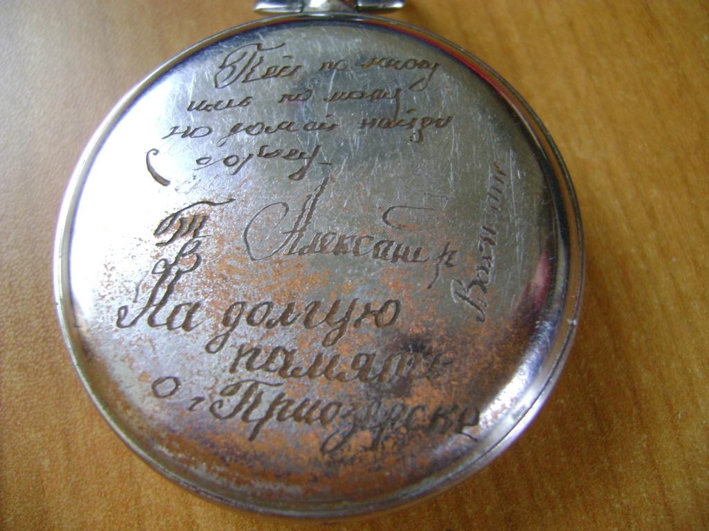Identification de la marque d'un chrono Russe Dsc00011