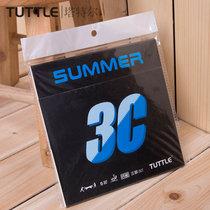 Soft TUTTLE SUMMER 3C Noir 2,2 mm NEUF 10€ port compris Tb1vme10