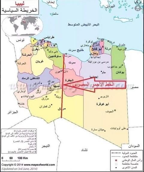 التطورات الميدانية اليومية في الشقيقة ليبيا  - صفحة 18 1_18011