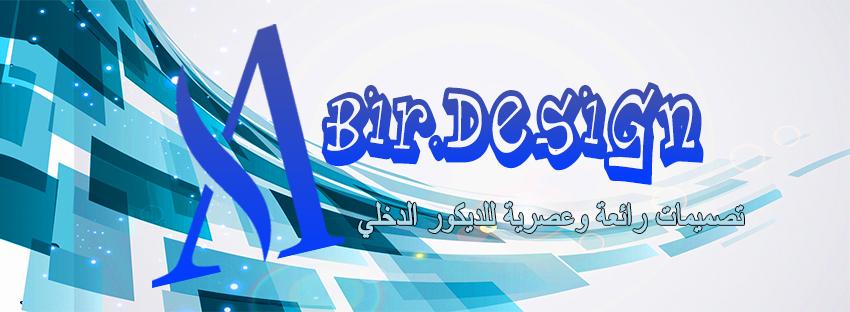 Abir.design