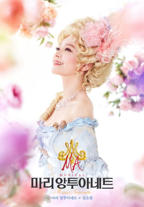 Musical Marie Antoinette (Corée) Tumblr14