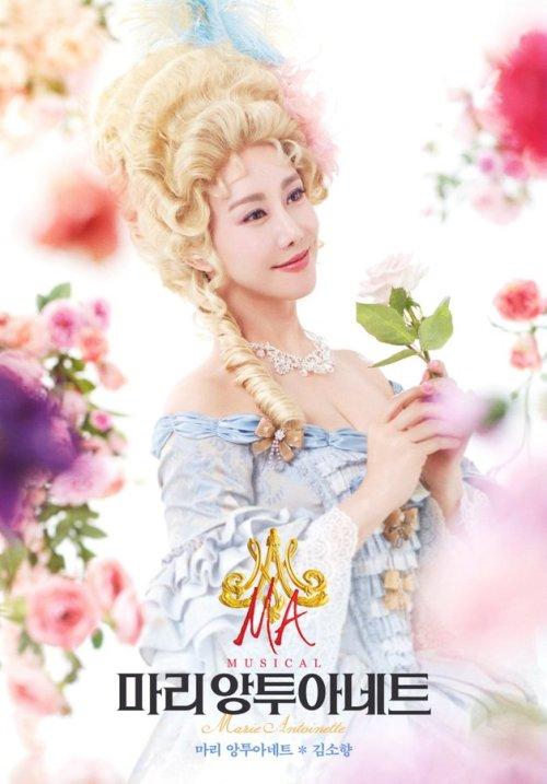 Musical Marie Antoinette (Corée) Tumblr15