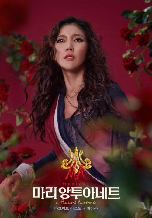 Musical Marie Antoinette (Corée) Tumblr16
