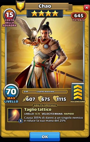 Eroi Sacro 9907jt10