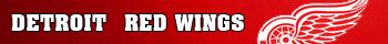 Détroit Red-Wings