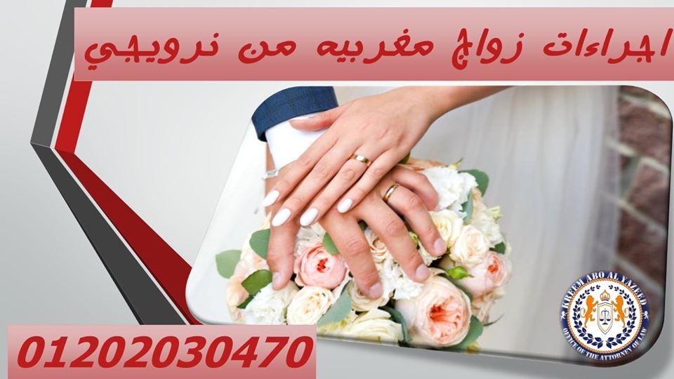 اشهر محامي قضايا اسرة(كريم ابو اليزيد)01202030470  10567410