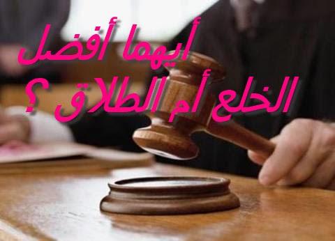 افضل محامي في القاهره والاسكندريه(كريم ابو اليزيد)01202030470 12546110
