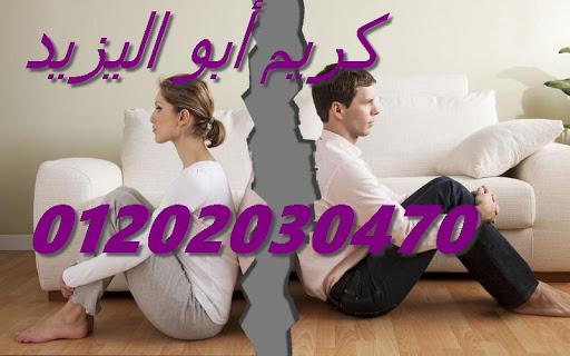 افضل محامي في القاهره والاسكندريه(كريم ابو اليزيد)01202030470 37948910