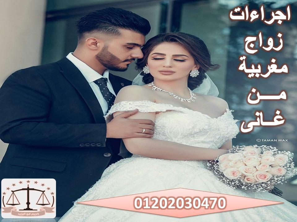 اشهر محامي قضايا اسرة(كريم ابو اليزيد)01202030470  73013310