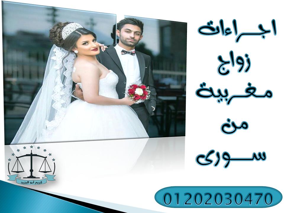 اشهر محامي قضايا اسرة(كريم ابو اليزيد)0  73288810