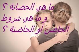 افضل محامي في القاهره والاسكندريه(كريم ابو اليزيد)01202030470 Aaa10