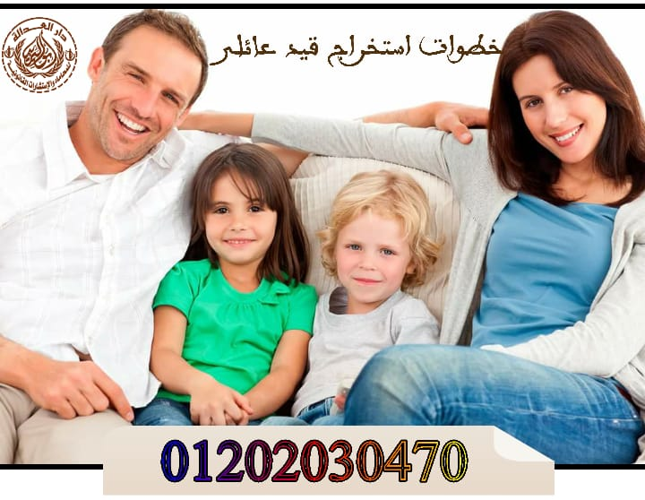 افضل محامي في القاهره والاسكندريه(كريم ابو اليزيد)01202030470 Img-2112
