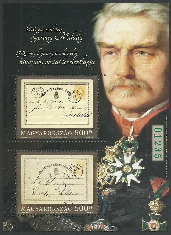 Ungarn, Postkarte auf Briefmarke 150_ja10