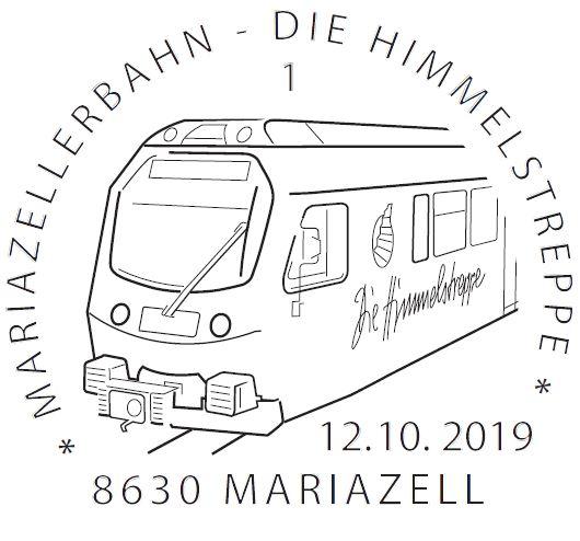 Mariazellerbahn – Himmelstreppe 1_bahn11