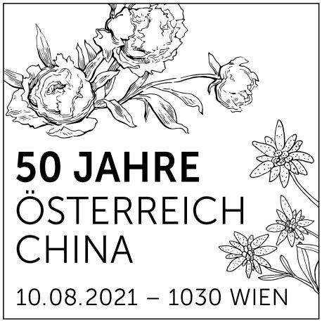 Österr. NEU: 50 Jahre Österreich – China 1_chin11