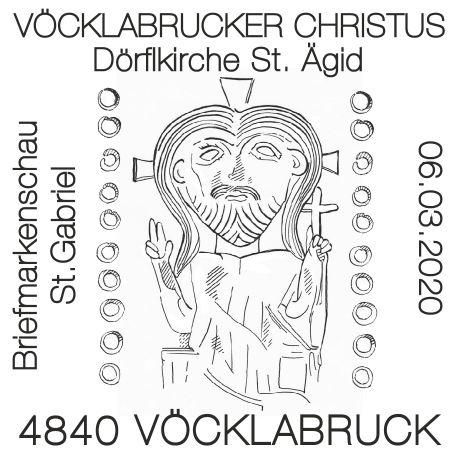 Österr. NEU: SM Vöcklabrucker Christus 1_chri11