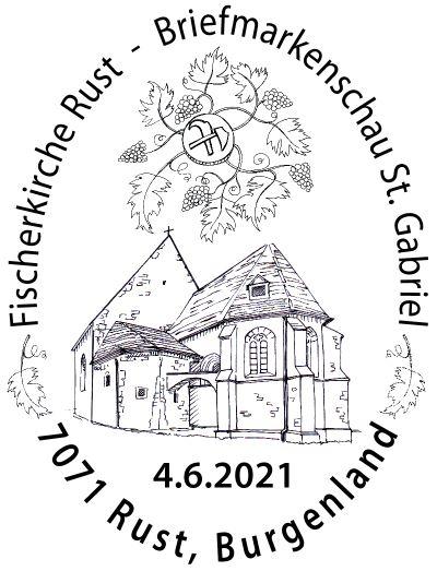 Österr. NEU: Fischerkirche Rust 1_kirc11